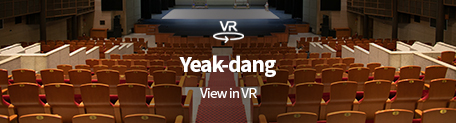 yeak-dang view in VR